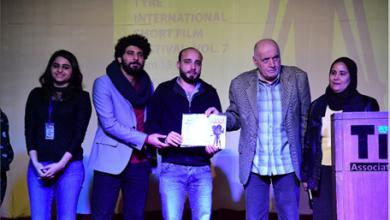 Photo of الإعلان عن جوائز «مهرجان صور السينمائيّ الدوليّ للأفلام القصيرة»