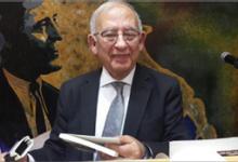 Photo of رباطة الجأش والشجاعة ميزتا القيادة الحكيمة