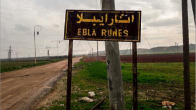 Photo of توثيق تخريب التنظيمات الإرهابيّة لموقع إيبلا الأثريّ: حوّلته مقراً ومعسكر تدريب