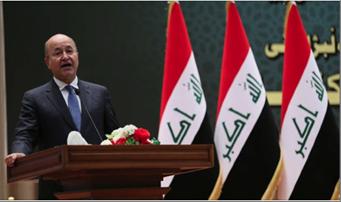 Photo of بغداد: هل يعلن صالح اليوم مرشحه لرئاسة الوزراء؟