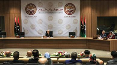 Photo of خمسة شروط يُقرّها مجلس النواب الليبيّ  للمشاركة في مؤتمر جنيف
