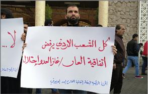 Photo of يُصنّف مركز الدراسات الاستراتيجيّة في الجامعة الأردنيّة ضمن أفضل 50 مركزاً على مستوى العالم استطلاع: 66 % من الأردنيّين مع إلغاء اتفاقيّة الغاز مع الاحتلال