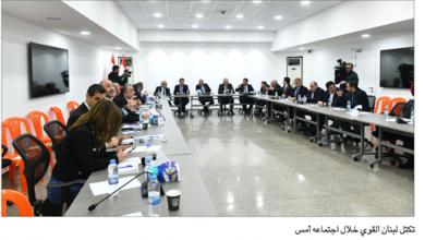 Photo of «لبنان القوي»:  لوضع ملف استرداد الأموال المنهوبة فوق التجاذبات