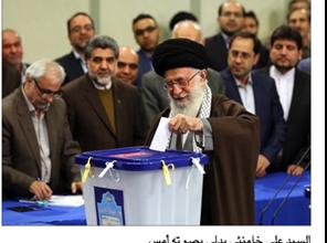 Photo of اليوم الانتخابيّ النيابيّ في إيران: غالبيّة محافظة والرئاسة لقاليباف والمشاركة 60%