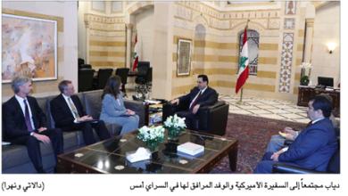 Photo of السفيرة الأميركيّة التقت دياب وحتّي: لإحداث الحكومة تغيير حقيقيّ في سياساتها