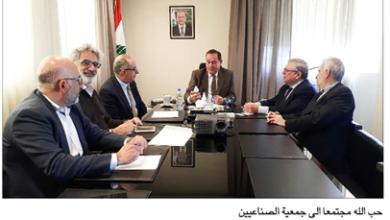 Photo of حب الله تابع آليّات مواصلة عجلة الإنتاج بما يتوافق مع قرار الحكومة