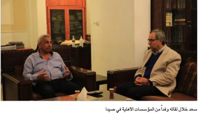 Photo of سعد: على الدولة الاهتمام بالظروف المعيشية للبنانيين