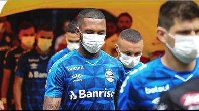 Photo of نظام جديد لكرة القدم في العالم بسبب أزمة كورونا وتداعياتها