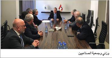 Photo of نشاطات وزارية واجتماعات لجان