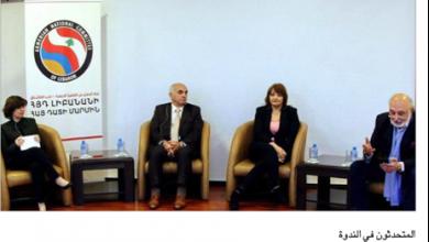 Photo of ندوة لـ «الطاشناق» عن جمهورية أرتساخ بشهادات لبنانية
