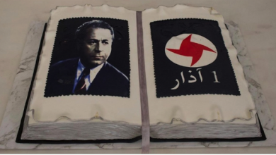 Photo of رفقاء ومواطنون مشاركون في احتفال منفذيّة سدني في مناسبة مولد سعاده