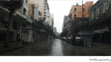 Photo of «البناء» تعاين الحركة في العديد من المدن والبلدات اللبنانيّة وتستطلع تقيّد المواطنين بالإجراءات الوقائيّة بمواجهة فيروس كورونا التزام كامل بإجراءات الحجر المنزليّ على امتداد لبنان