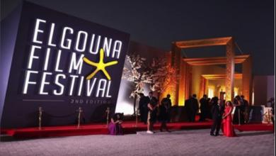 Photo of مهرجان الجونة السينمائيّ يعلن عن فتح باب التقديم لمشاريع الأفلام الروائيّة والوثائقيّة