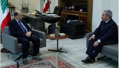 Photo of عون دعا للتشدّد في تنفيذ إجراءات التعبئة العامة واطلع من مشرفيّة على نتائج محادثاته في دمشق
