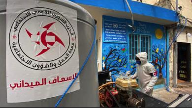 Photo of «القوميّ» يُجري حملة تعقيم في مخيم مارالياس: وحدة المصير