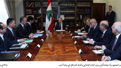 Photo of وزير العدل الياباني يبحث مع المسؤولين قضية غصن عون: قضاء لبنان سياديّ واختصاصه مطلق على اللبنانيّين والمقيمين
