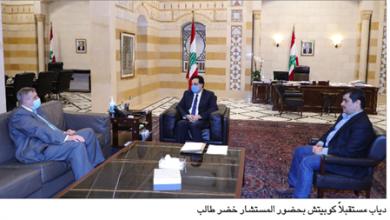 Photo of دياب عرض مع كوبيتش المساعدات للبنان ومع «الوفاء للمقاومة» قضية الطلاب والعفو