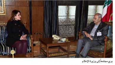 Photo of برّي بصحة جيدة… وتابع مع زوّاره شؤوناً اقتصادية وإعلامية وأمنية