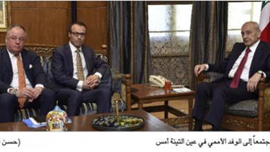 Photo of وفد أمميّ عرض مع بري ودياب وقائد الجيش الأوضاع جنوباً ومهام «يونيفيل»