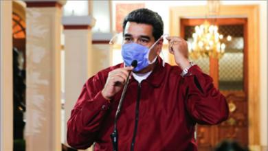 Photo of «النقد الدوليّ» يرفض منح فنزويلا قرضاً لمواجهة فيروس كورونا!