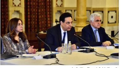 Photo of اجتماع تنسيقيّ خاص بمبادرة كورونا لمواجهة الأزمة  وحسن: حسابان لدى المركزيّ للمواكبة واستعداد أوروبيّ لمساعدة لبنان