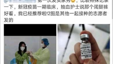 Photo of متطوّعون صينيّون: حان الوقت لنقف في وجه الفيروس..