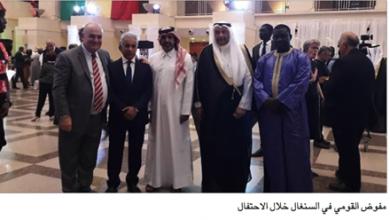 Photo of مفوض «القوميّ» في السنغال شارك في حفل استقبال للسفارة الكويتيّة