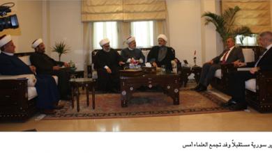 Photo of «تجمّع العلماء» التقى علي عبد الكريم:  أكد حرص سورية على تطوير العلاقة مع لبنان