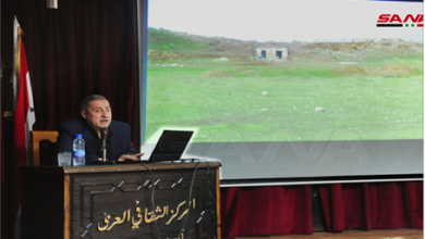 Photo of محاضرة للدكتور محمود حمود بعنوان «التنقيبات الأثريّة في ريف دمشق»
