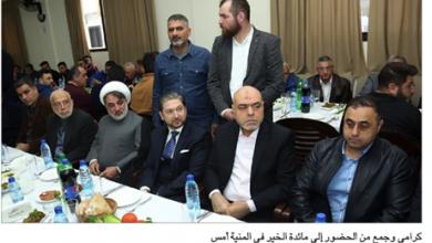 Photo of الخير أولم على شرفه في المنية كرامي: بين دفع الدين والأمن الغذائي نختار الثاني