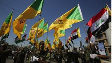 Photo of حذّرت من استهداف «مقاومي» القوات الأميركيّة وانتقدت الذين سارعوا بالاستنكارات وتعاطفوا مع المحتلّ كتائب حزب الله/ العراق: عمليّة التاجي كانت موفقة