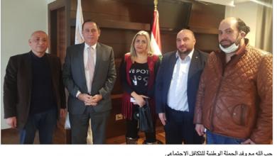Photo of وزير الصناعة يلتقي وفد الحملة الوطنية للتكافل الاجتماعي «إيدي وإيدك»