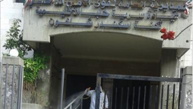 Photo of منفذيّة عكار في «القومي» استكلمت حملة التعقيم في حلبا  وشملت مكاتب رسميّة وأمنيّة في سراي حلبا ومبنى أزهر لبنان ـ فرع عكار