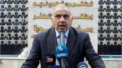 Photo of عبد المهدي: انهيار أسعار النفط  لا يعني انهيار العراق