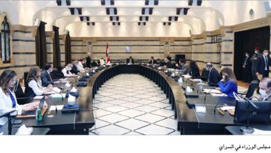 Photo of الحكومة أمام خيار استمرار الرحلات أو تجميدها موقتاً دياب: ينبغي تسهيل التحويلات للطلاب