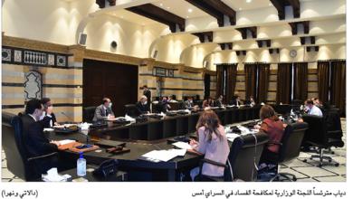 Photo of دياب ترأس اجتماعين للجنتي مكافحة الفساد وعودة اللبنانيين