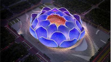Photo of الصين تُشرع في بناء أكبر ملعب كرة قدم في العالم