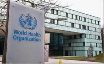 Photo of الصحة العالمية تحثّ على تفعيل حركة الطيران  وسط تحذير من تعطّل الإمدادات بسبب كورونا