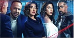 Photo of مسلسل «أولاد آدم» يتصدّر الترند على مواقع التواصل الاجتماعيّ