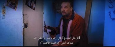 Photo of «نتفليكس» تترجم أفلام «اللمبي» إلى الفصحى!
