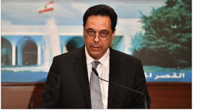 Photo of رئيس الحكومة: غموض مريب في أداء سلامة ولن نسمح بأي عبث بالاستقرار المالي