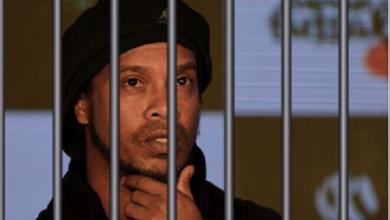 Photo of حديث مصوّر للنجم البرازيليّ رونالدينيو  قبل إخراجه من السجن وإقامته الجبريّة!
