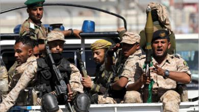 Photo of صنعاء: هزيمة أمنيّة واستخباريّة  وانتكاسة كبرى للسعوديّة والإمارات