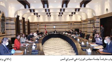 Photo of دياب في مجلس الوزراء: وضع الناس ضدّ الجيش مؤشر إلى خطة خبيثة