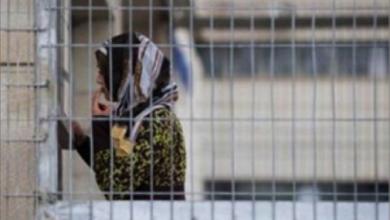 Photo of شؤون الأسرى: 40 اسيرة فلسطينيّة يتجرّعن الألم في سجون الاحتلال