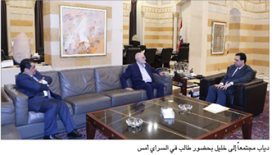 Photo of دياب بحث وفوشيه الخطة المالية وجلسة مجلس النواب مع خليل