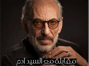 Photo of بانوراما الدراما السوريّة هذا العام… من البيئة الشاميّة إلى تماشي الوضع الاجتماعيّ والعلاقات الإنسانيّة بشى اختلافاتها