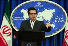 Photo of طهران تؤكّد أنّها لم ولن تطلب المساعدة من واشنطن  وستواصل مساعيها نحو الاستقرار السياسيّ في أفغانستان