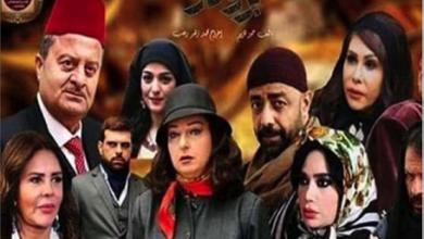 Photo of «البروكار»… حبكة للبيئة الدمشقيّة على وقع التجربة  والانتداب والصناعة الشاميّة