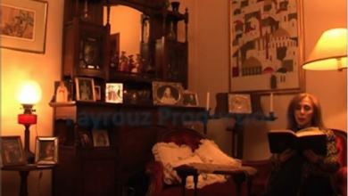 Photo of فيروز تتضرّع إلى الله في فيديو قصير… بسبب كورونا